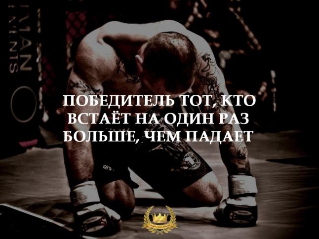 Фото - Артём